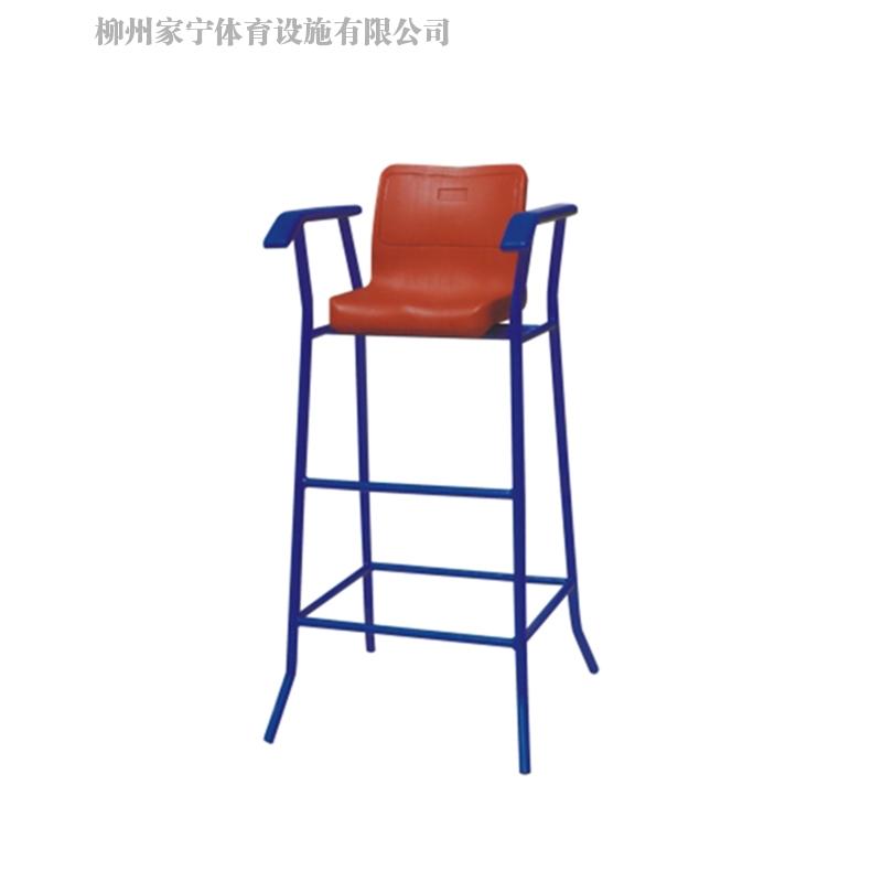 JN-C7 羽排裁判椅
