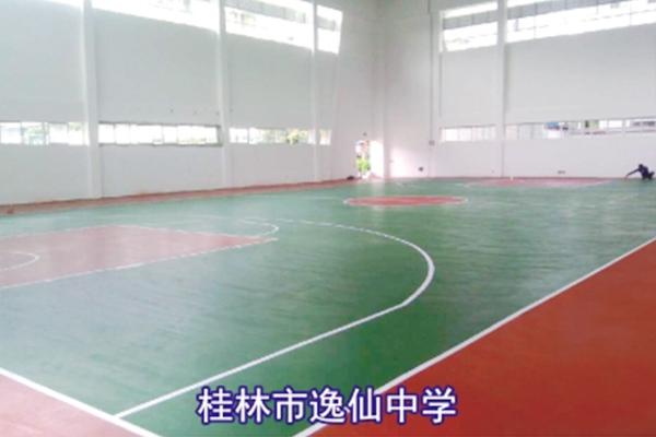 桂林市逸仙中学