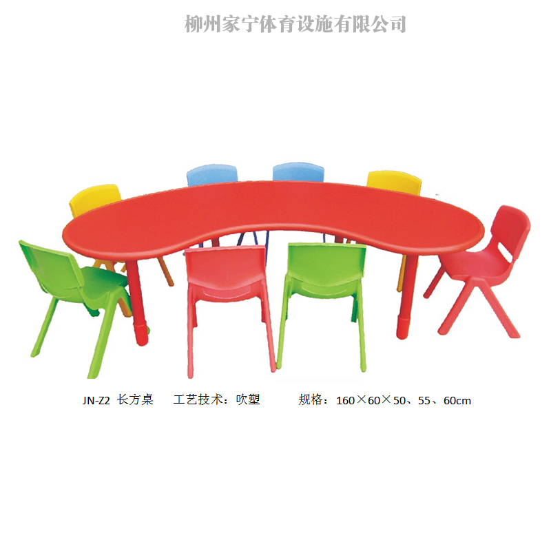 JN-Z2 长方桌