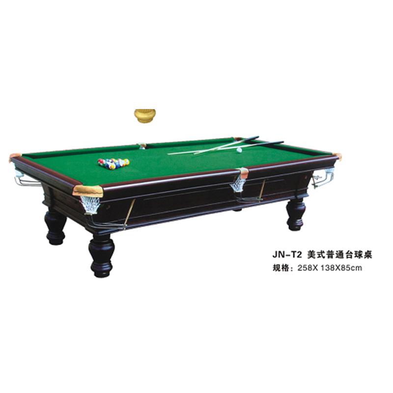 JN-T2 美式普通台球桌