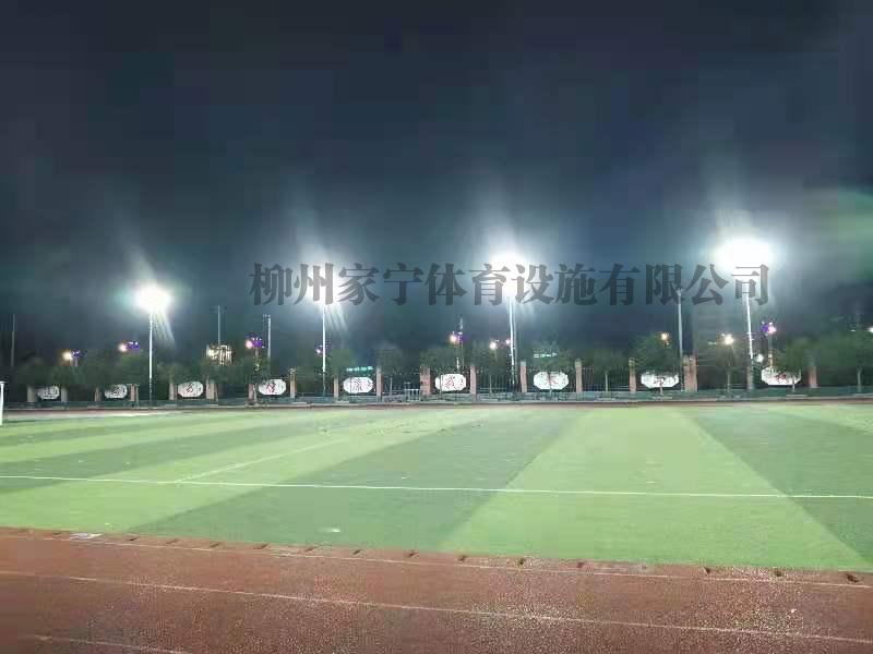 气排球场灯光改造